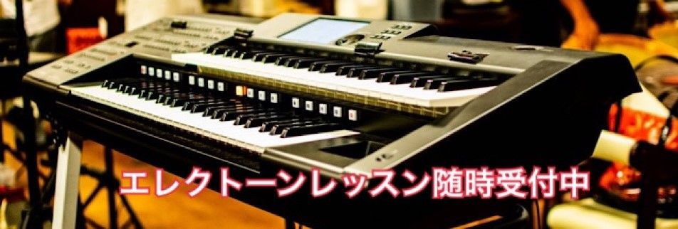 エレクトーンの魅力をライブで淡路島から届けるMANO MUSIC STUDIO